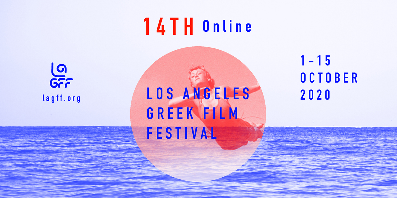 14th Online Los Angeles Greek Film Festival