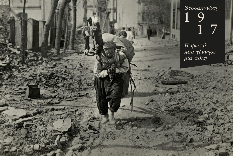 THSLNK1917_F_04