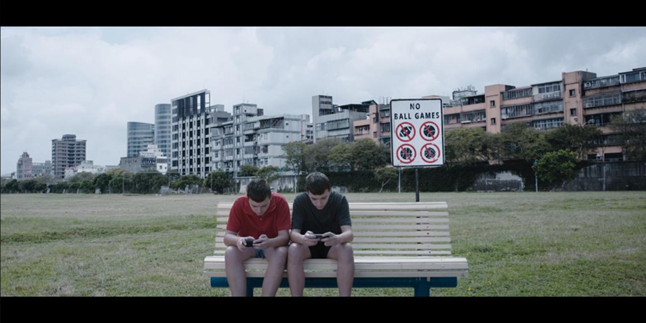 Utopia Film Still
