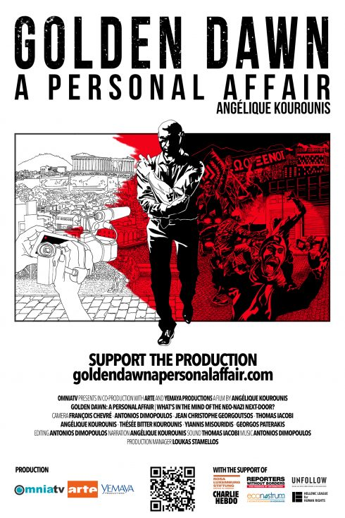 Golden Dawn a Personal Affair Poster